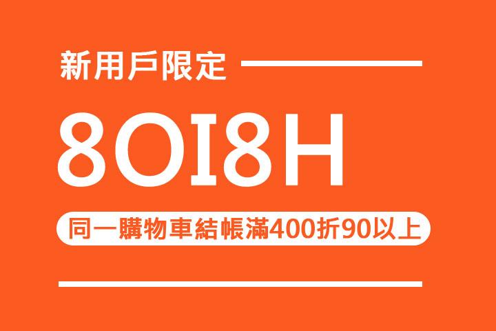 klook優惠碼2019 台灣用戶可用、首購限定、限時折價碼(2019/04/23更新)