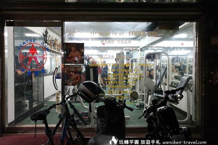 center-gym_180913_0008