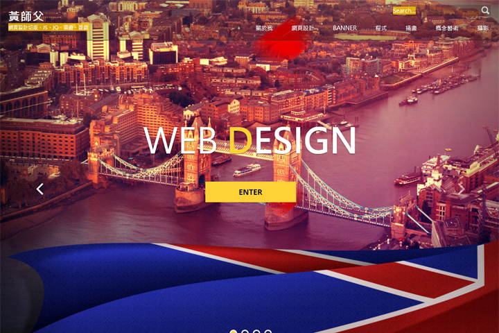 huangmaster-webdesign