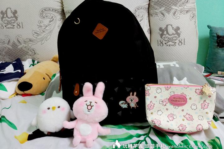 kanahei-backpack