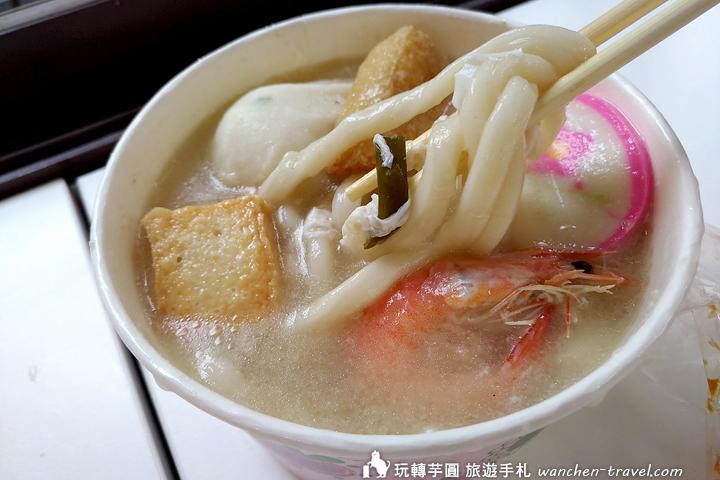 mam-udon-noodles