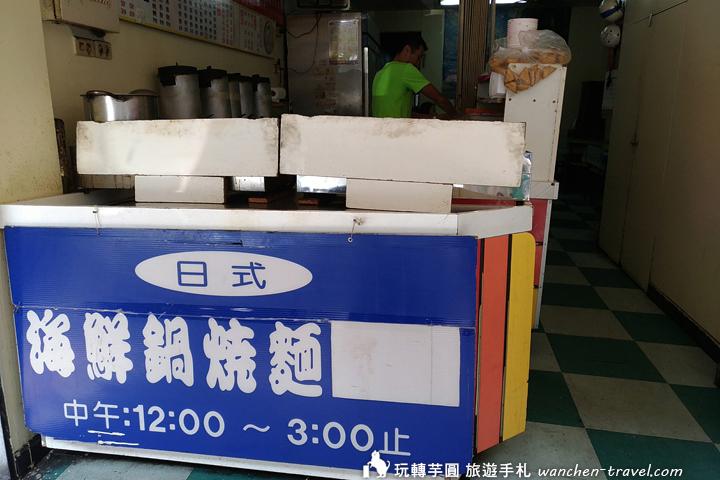 mam-udon-noodles_180912_0011