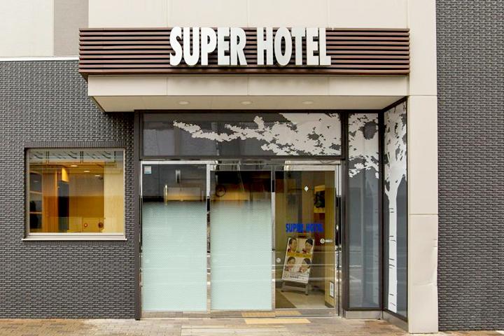super-hotel-shinjuku