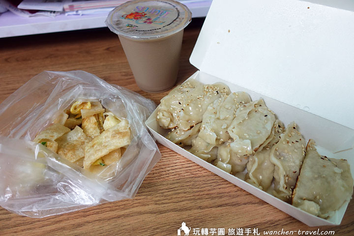 fried-dumpling-prince
