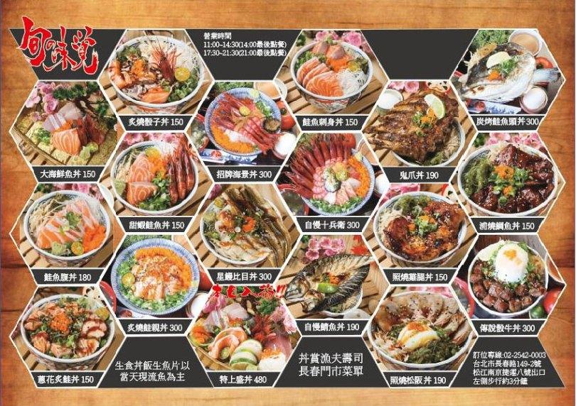 sushi-donburi-menu
