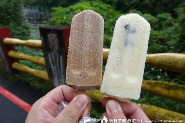烏來隱藏美食 桂山電廠冰棒