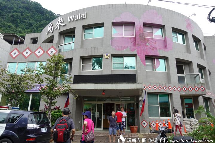 wulai-one-day-tour