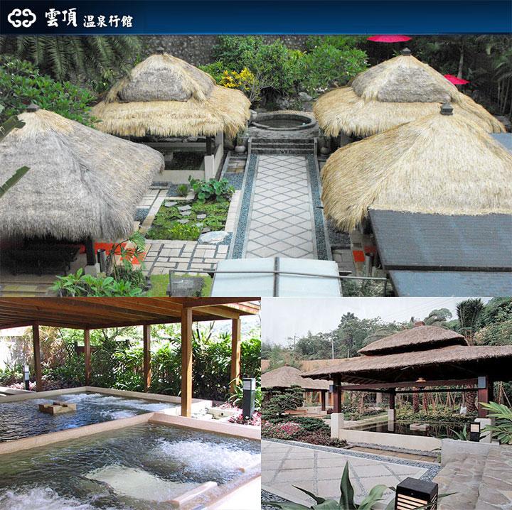 yun-ding-public-hot-spring-website