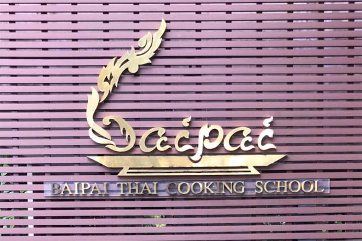 02-baipai-thai-cooking-school