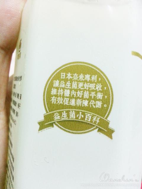 20140422波蜜健康蘋果醋_202728