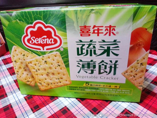20140518點心喜年來禮盒 蔬菜薄餅5種好蔬菜_135720