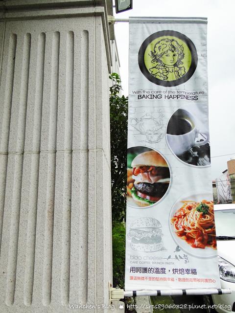 DSC南投埔里餐廳下午茶 比豆起司美式廚房06285
