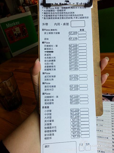 20140524桃園中壢美食_133154