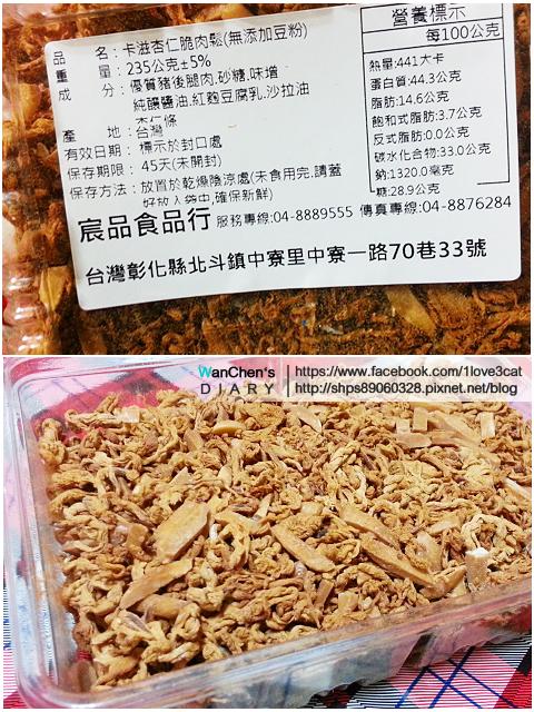 20140518三隻小豬農莊肉鬆肉乾專賣店_140904