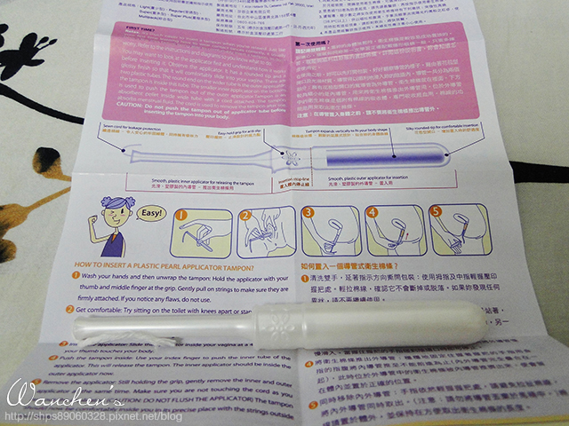 DSC凱娜導管式衛生棉條05480