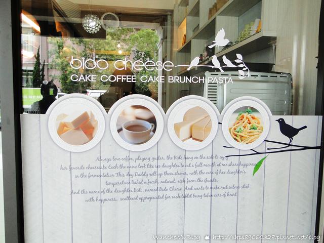 DSC南投埔里餐廳下午茶 比豆起司美式廚房06287