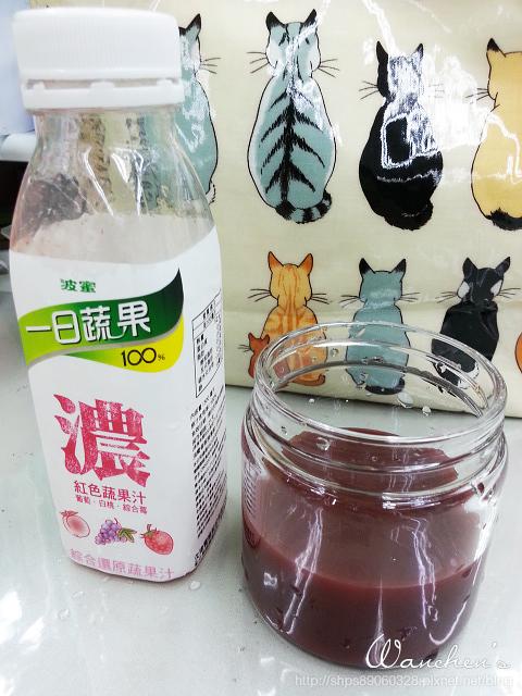 20140616波蜜一日蔬果 100%紅色濃蔬果汁_131603
