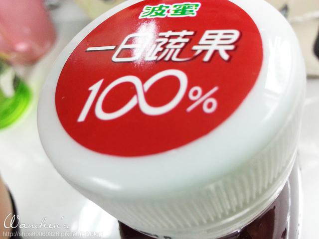 20140616波蜜一日蔬果 100%紅色濃蔬果汁_131331