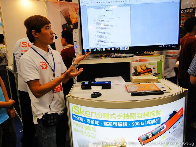 2014台北多媒體大展 台北資訊展