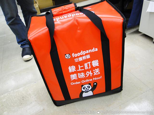 空腹熊貓 foodpanda