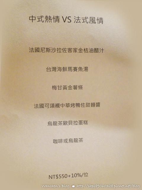 台北國泰商旅 Cozzi KITCHEN