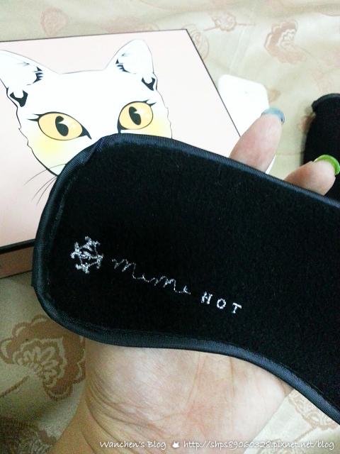 日本熱敷眼罩電熱敷