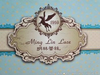 小天馬蕾絲俱樂部 台南林百貨