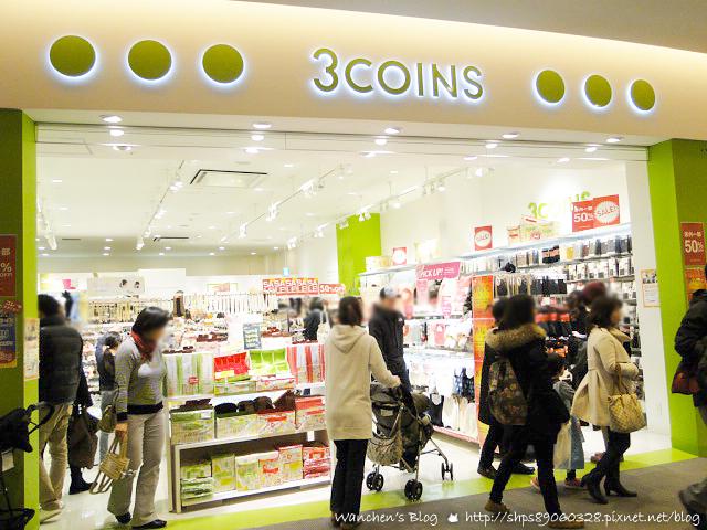 日本必買 3coins 推薦