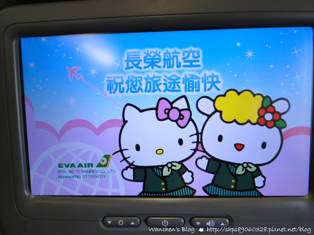 長榮航空 Hello kitty專機