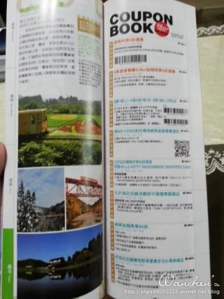 j walker sim日本上網卡