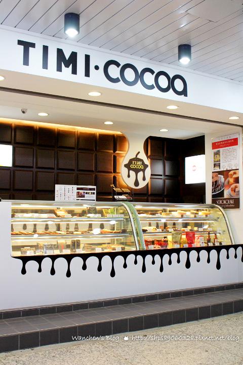提米可可(TIMI COCOA)台北漢口店