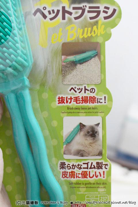 大創 寵物用品 推薦