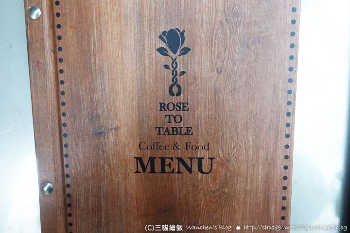 玫瑰聚菜單
