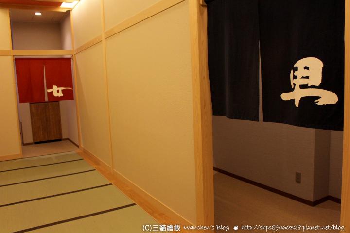 京都嵐山 風風の湯