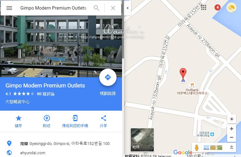 現代名牌折扣購物中心金浦店