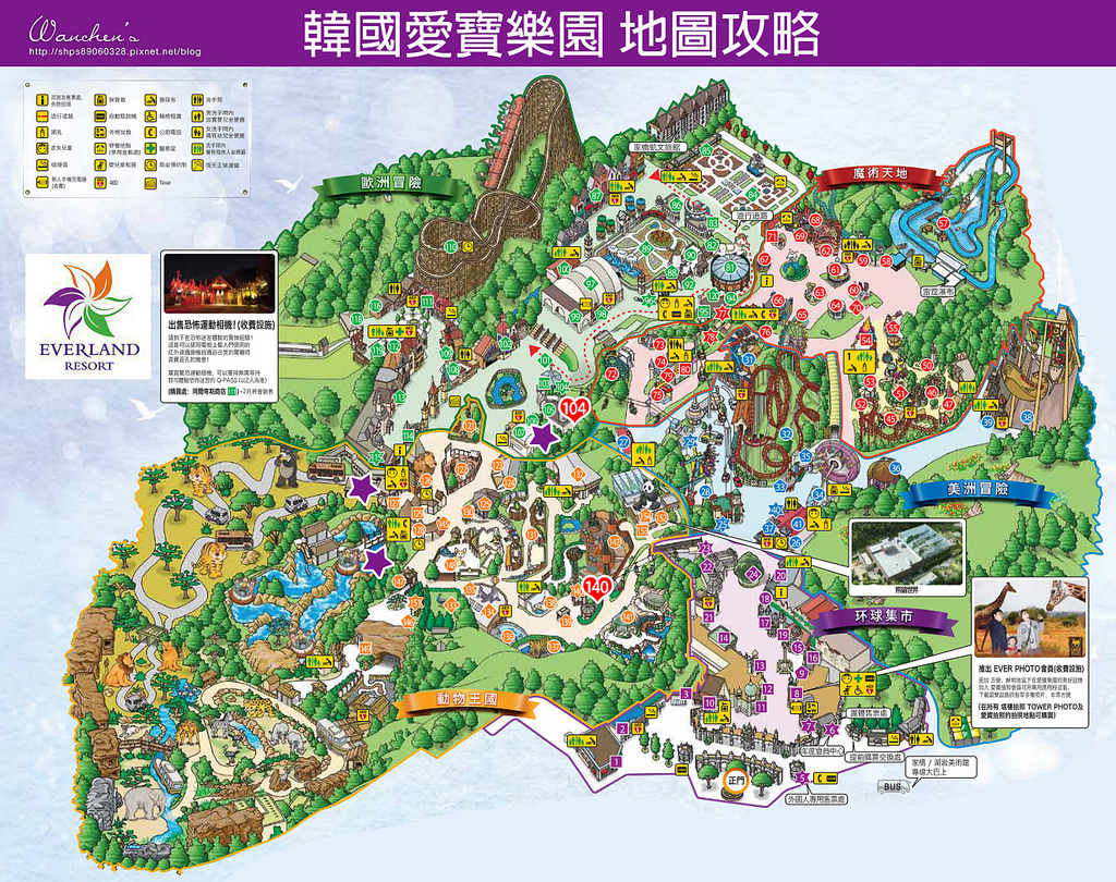 韓國愛寶樂園 地圖攻略