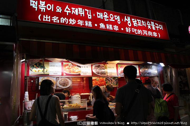 韓國東大門