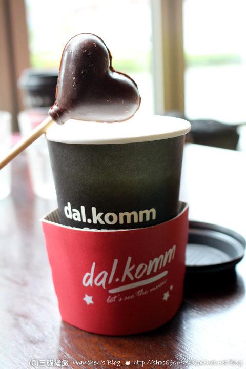 dal.komm coffee