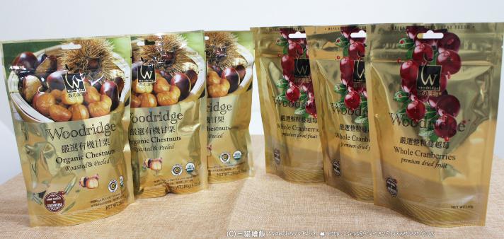 Woodridge 森之果物