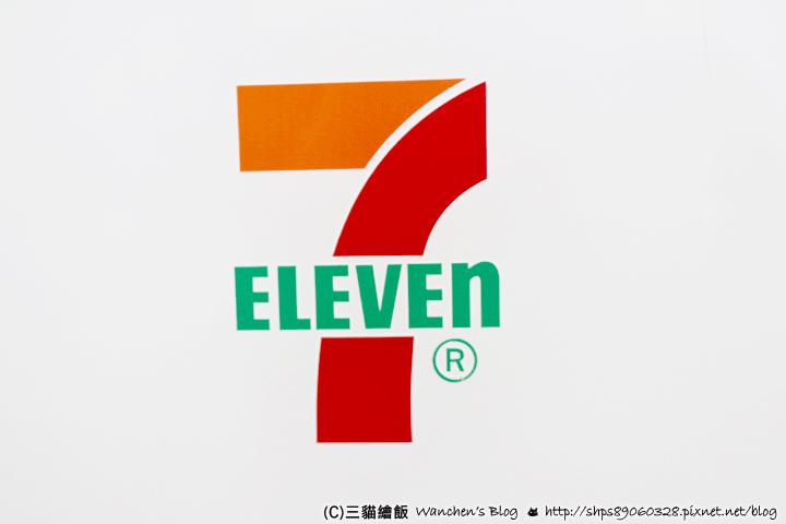 泰國7-11必買