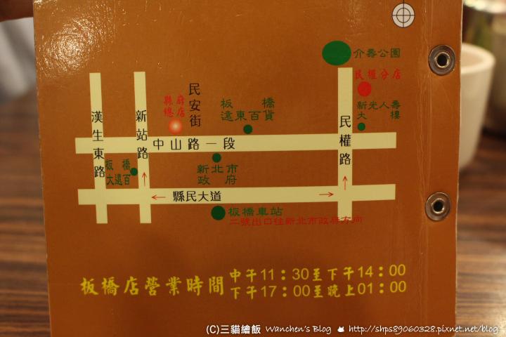 六必居潮州沙鍋粥