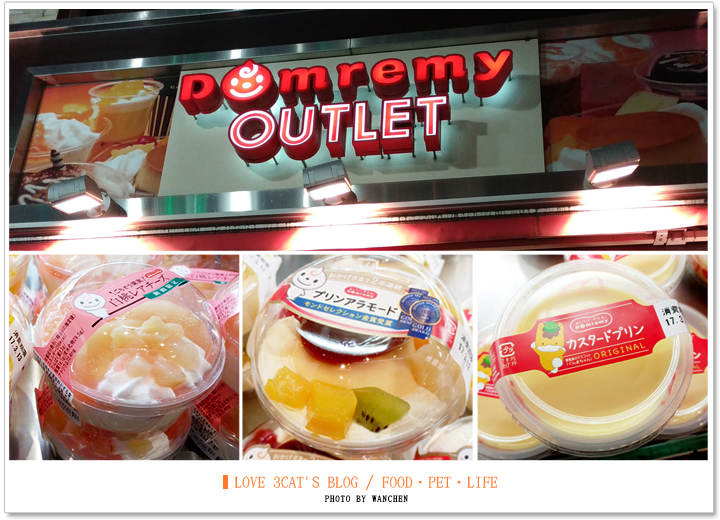 Domremy Outlet