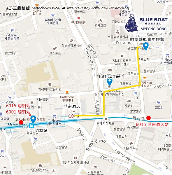 blueboat hostel map