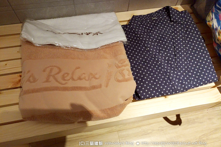 Let's Relax 溫泉