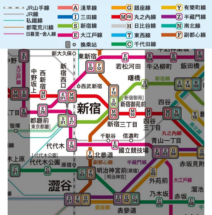 tokyo shinjuku metro