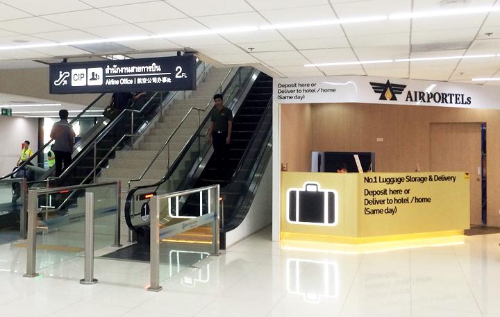 airportels 曼谷廊曼機場 櫃檯