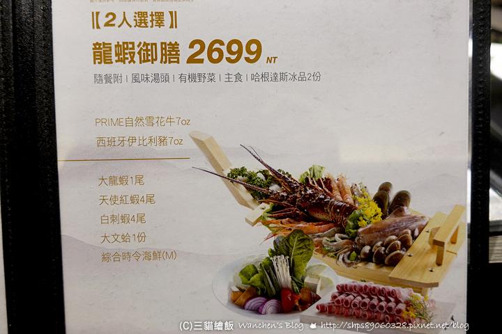 鼎呱呱極鮮鍋菜單