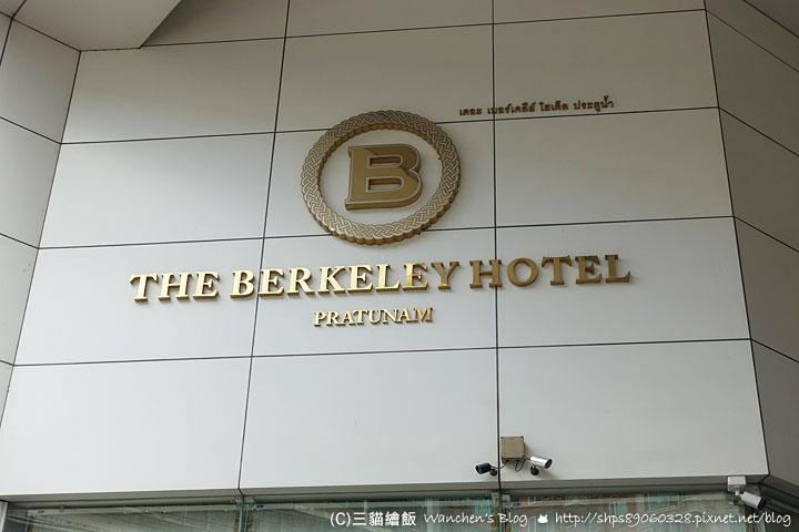 水門市場伯克利飯店