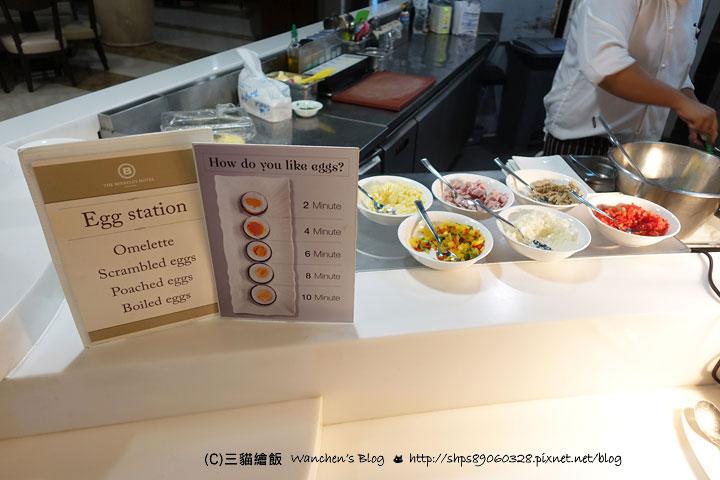 水門市場伯克利飯店早餐