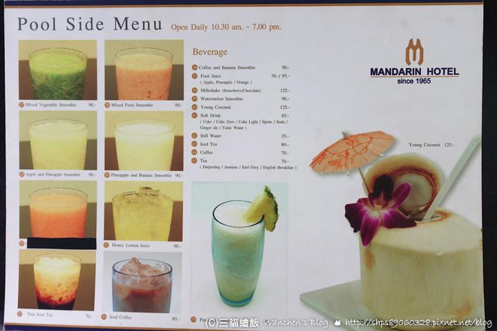 文華飯店 Mandarin Hotel Bangkok